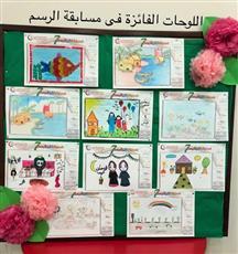 جمعية صندوق إعانة المرضى تعلن أسماء الفائزين في مسابقة الرسم بأندية الأطفال داخل المستشفيات
