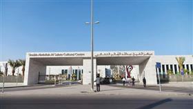 مركز عبدالله السالم يطلق سلسلة برامج تعليمية