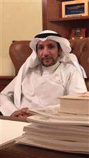 تعيين الشيخ حمد جابر المبارك أمينًا عامًّا للمجلس العربي الإفريقي للتكامل والتنمية
