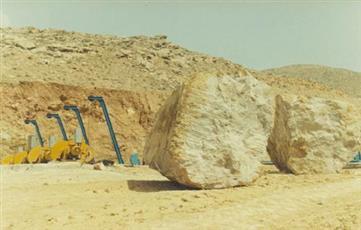 احتياطي مصر من الفوسفات يقدر بـ 8 مليارات طن