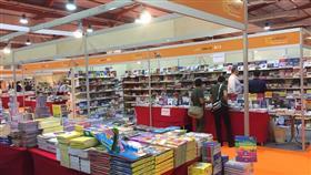 انطلاق فعاليات معرض أربيل الدولي للكتاب بمشاركة حوالي 300 دار نشر