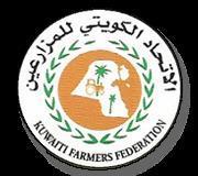 بيان رئيس اتحاد المزارعين