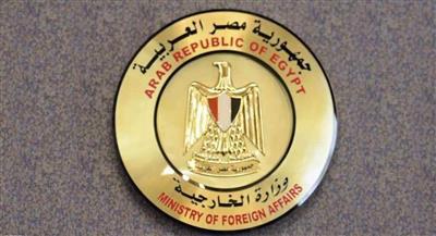 مصر تشكر الكويت على تعاونها في استعادة غطاء تابوت فرعوني