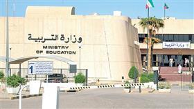 «التربية»: الاتحاد الكويتي لـ«الرياضة المدرسية» يشارك بالدورة العربية في مصر