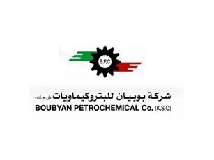 شركة بوبيان للبتروكيماويات الكويتية