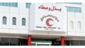 الهلال الأحمر الكويتي: مستمرون في تنفيذ برامج الصحة المجتمعية