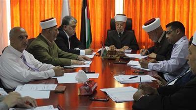 مجلس الافتاء الاعلى في فلسطين