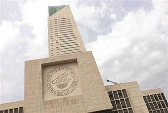 «المركزي»: انخفاض عرض النقد 0.3 % في أغسطس الماضي