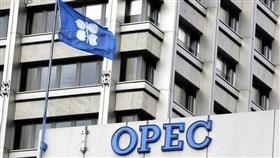 «أوبك»: الطلب على النفط يستقر عند 32.7 مليون برميل هذا العام
