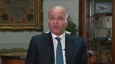 رئيس الجمهورية العراقي برهم صالح