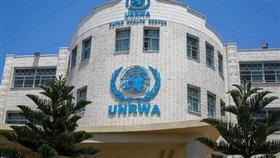 وكالة الأمم المتحدة لغوث وتشغيل اللاجئين الفلسطينيين (الأونروا)