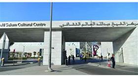 «عبدالله السالم الثقافي»: برنامج «العودة إلى الماضي» يستهدف تحفيز الابداع