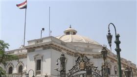 البرلمان المصري يوافق على قرار رئيس الجمهورية بإعلان حالة الطوارئ لـ 3 أشهر