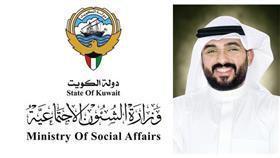 الوكيل المساعد لشؤون التعاون بوزارة الشؤون الاجتماعية عبدالعزيز شعيب