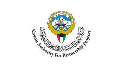 «الشراكة»: تأهل 3 تحالفات لمشاريع محطتي «الخيران» و«الزور الشمالية»