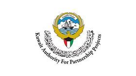 هيئة مشروعات الشراكة بين القطاعين العام والخاص الكويتية