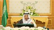 مجلس الوزراء السعودي يجدد التأكيد على محاسبة المقصرين في حادثة خاشقجي