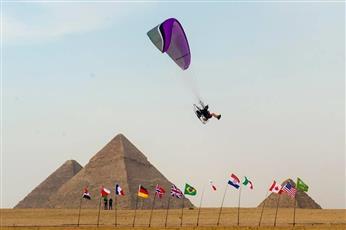 الباراموتور في مصر