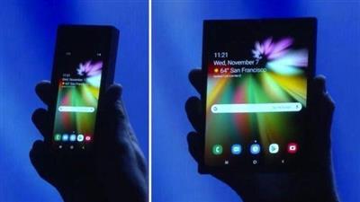 سامسونغ تكشف النقاب عن هاتف جديد «قابل للطي»