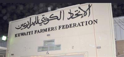 عبدالله الدماك: إنجاز «معاملات العمال» في معارض اتحاد المزاراعين بدءًا من الأحد
