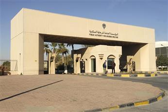 المؤسسة العامة للرعاية السكنية الكويتية