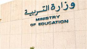 «التربية»: دور كبير للأندية المدرسية في توظيف مهارات الطلاب