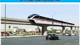 مصر تستعد لاستخدام وسيلة نقل جديدة لأول مرة في تاريخها