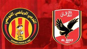 النادي الأهلي المصري والترجي التونسي