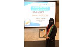 الدكتورة أماني الطبطبائي تفوز بالمركز الأول في مؤتمر «الإبداع العربي والريادة»