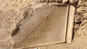مصر.. كشف أثري جديد يعود لأسرة توت عنخ آمون