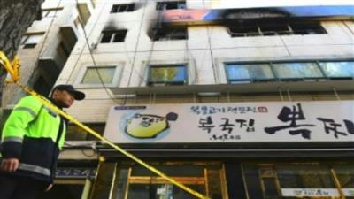 كوريا الجنوبية: مقتل 7 وإصابة 20 آخرين بحريق مبنى في العاصمة سيئول