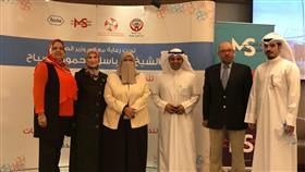 «الصحة»: 2000 مصاب بمرض التصلب المتعدد في الكويت