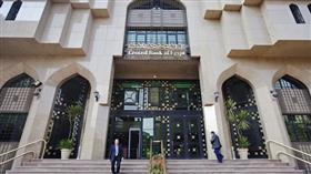 المركزي المصري: ارتفاع حجم السيولة المحلية لـ 3.547 تريليون جنيه