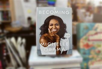 مذكرات «ميشيل أوباما» أسرع الكتب مبيعًا في عام 2018