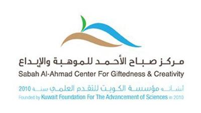 «الموهبة والإبداع» يكرم كوكبة من المخترعين الكويتيين الحائزين على براءات اختراع عالمية