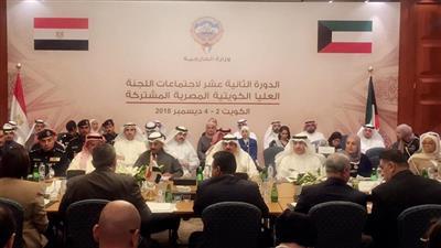 انطلاق الاجتماع التحضيري للجنة الكويتية المصرية المشتركة