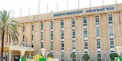 «الاتصالات»: تدشين المرحلة الأولى من مشروع مقسم الكويت للإنترنت