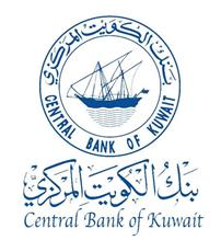 «المركزي»: إصدار سندات وتورق بـ 250 مليون دينار