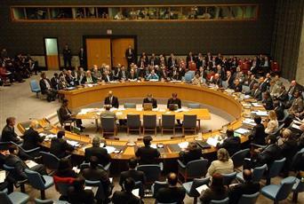اجتماع أممي لإدانة تجربة إيران الصاروخية