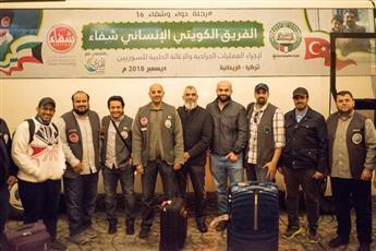 أعضاء فريق الشفاء الانساني الكويتي لدى وصوله مدينة (هطاي) التركية
