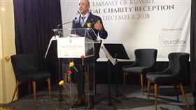 سفارة الكويت في بروكسل تقيم حفلها الخيري الثاني لمساعدة المحتاجين والمشردين
