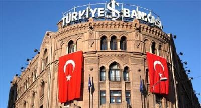 «المركزي التركي»: تطبيق سياسة نقدية فعالة تحقق استقرار الأسعار في 2019