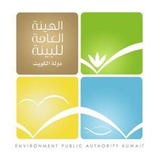 الهيئة العامة للبيئة الكويتية