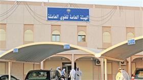تشغيل النساء في الكويت.. لا استهداف لمنع جنسية بعينها