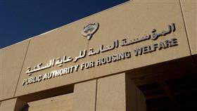 «السكنية»: دعوة المواطنين للتخصيص على مشروع جنوب سعد العبدالله.. غير صحيح