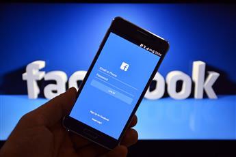 منشور يكشف عن تمييز بين موظفي «فيسبوك».. والشركة تُحقق