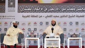 حضور كبير في أولى محاضرات الشيخ سعيد الكملي