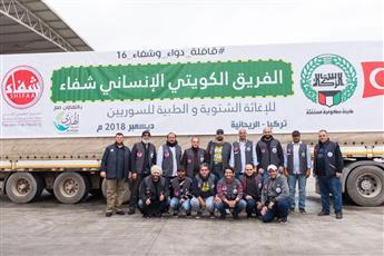 فريق الشفاء يُجري عددا من العمليات للاجئين السوريين بتركيا