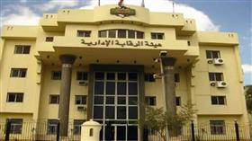 مصر: ضبط شبكة دولية للاتجار بالبشر