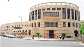 كلية العلوم الإدارية في جامعة الكويت